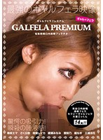 GALFELA PREMIUM: Super Premium Gal Blow Jobs! Fainting From In Mouth Ejaculations! Download