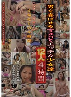 Barely Legal 12 Girls A Little Bit Sexy And Men Gets Happy 4 Hours Download