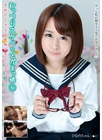 A Silently Horny Girl In Glasses 4 See What Happens When This Serious Barely Legal Girl Takes Off Her Glasses... Hinano (h_227jump04013ps)