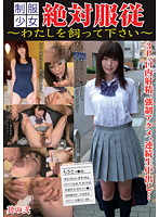 Totally Obedient School Girls - Please Make Me Your Pet - Chapter 2. Chisato(1* Years Old). Download