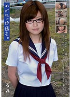 Glasses Girl Escorts. Schoolgirl Rumi Download