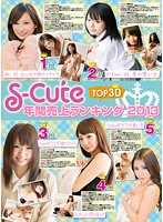 S-Cute Yearly Top Sales Ranking 2013 TOP 30 Download