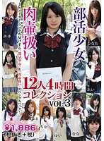 Barely Legal After-school Club Cum Catchers 12 Girls 4 Hours Collection VOL. 3 LACO - 05 Download