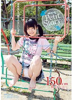Petit Story 6 - Four Tales About Adolescent Asami   Asami Tsuchiya Download