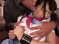 This Tiny Titty Girl Was Raped And Destroyed Shuri Atomi preview-1