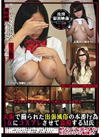 Footage Of Osaka Delivery Sex Service Providing Actual Sex. Mr. M's Hidden Cam Voyeur Video Of Dressing Up Girls In Cosplay. Download