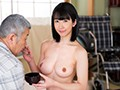 A Visit From The Naked Caregiver Hitomi Honjo preview-19