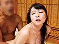 I Wanted To Be Fucked By My Boyfriend's Father... Rin Shiraishi preview-16