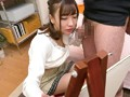 Art Student Girl With A Bubble Butt Aya Sazanami preview-1