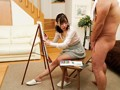 Art Student Girl With A Bubble Butt Aya Sazanami preview-8