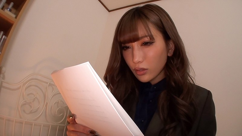 [NACR-333] Female Editor Controlled By Old Writer, AIKA