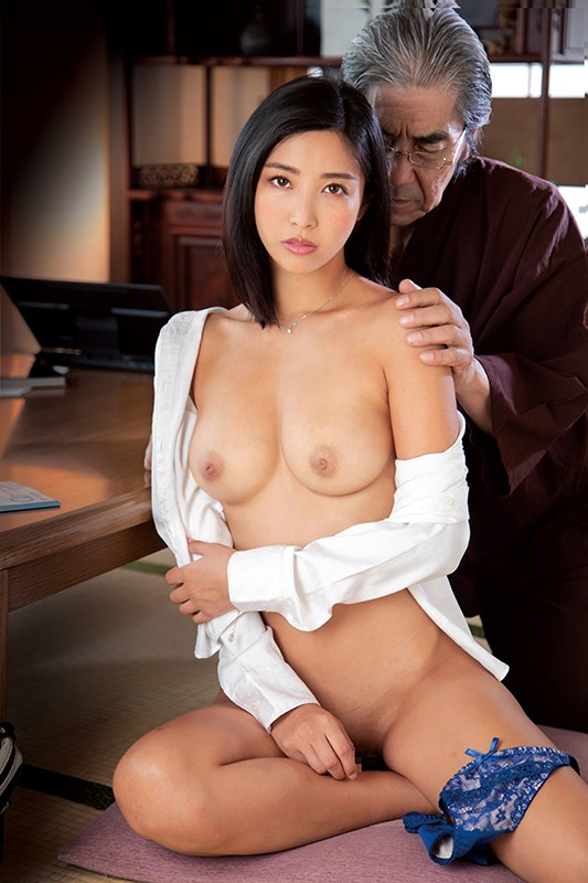 [NACR-382] Lady Editor Becomes Older Author's Personal Sex Pet - Sumire Mizukawa