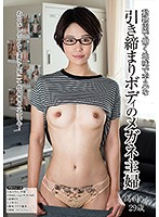 This Plain Jane Housewife In Glasses With A Tight Body Is Working At The Zoo Ms. Takashi, Age 29 Download