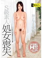 First-Rate Amateurs - Losing Her Virginity Shiori 下載