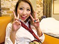 Yen Jenny 007 preview-6