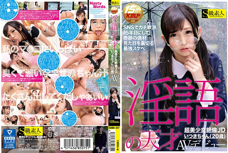 SABA-327 A Dirty Talk Genius An Ultra Orgasmic Beautiful Girl JD Itsuki-chan (Age 20), In Her AV Debut