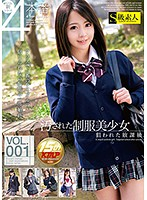 The Defiled Beautiful Y********l In Uniform They Came For Her After School vol. 001 下載