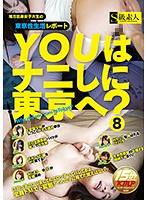 Why Are YOU Here In Tokyo? 8 Download