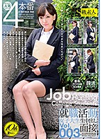 就職活動女子大生生中出し面接Vol.003(Job Hunting College Girl Creampie Raw Footage Interview vol. 003) 下載
