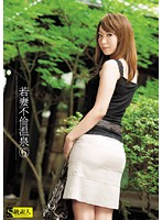 Cheating Young Wife Hot Spring 6 Download
