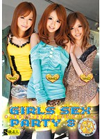 GIRLS SEX PARTY 8 Download