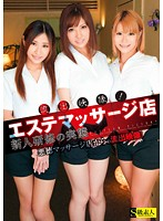 Leaked Video Massage Parlor Real New Employee Training Download
