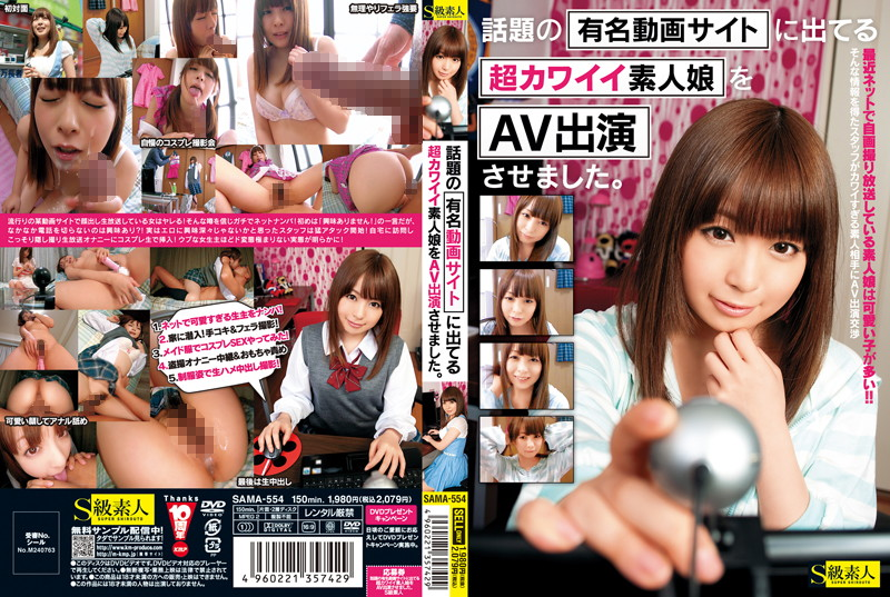 SAMA-554 porn streaming We Got Ultra Cute Amateur Girls On Hot Famous Video Website To Perform In An AV.