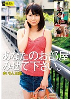 Let Me See Your Room. Yui 20 Years Old Download