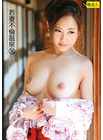 Cheating Young Wife Hot Spring 36 Download