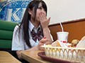 Tokyo Pay For Play MISA preview-2