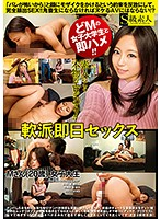 Picking Up Girls For Daily Quickie Sex M-san (20 Years Old) Occupation: College Girl Download