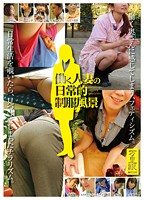 Working Married Woman's Everyday Clothes 下載