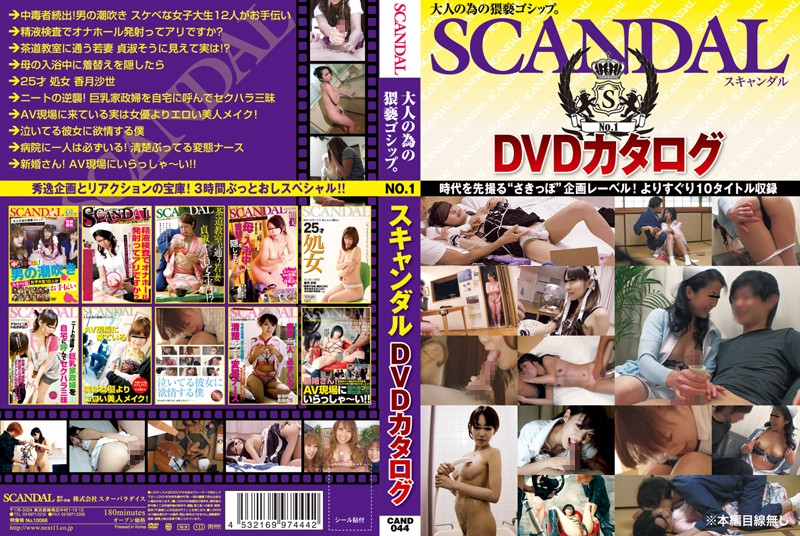 CAND-044