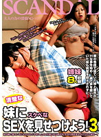 How About Some Dirty SEX With Tidy Girls! 3 Download