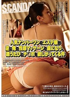 The Most Popular Massage Parlor Girl Has Become Obsessed With My Sensual Massage And Wants My Dick Even More Each Time She Comes In Jun Kurozaki Download