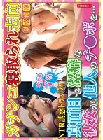 Serious Cuckold Tendencies My Serious And Dependable Girlfriend Was Sucking Someone Else's Cock... 下載