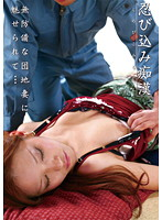 Depraved M****ters Creep up on Unsuspecting Housewives 下載