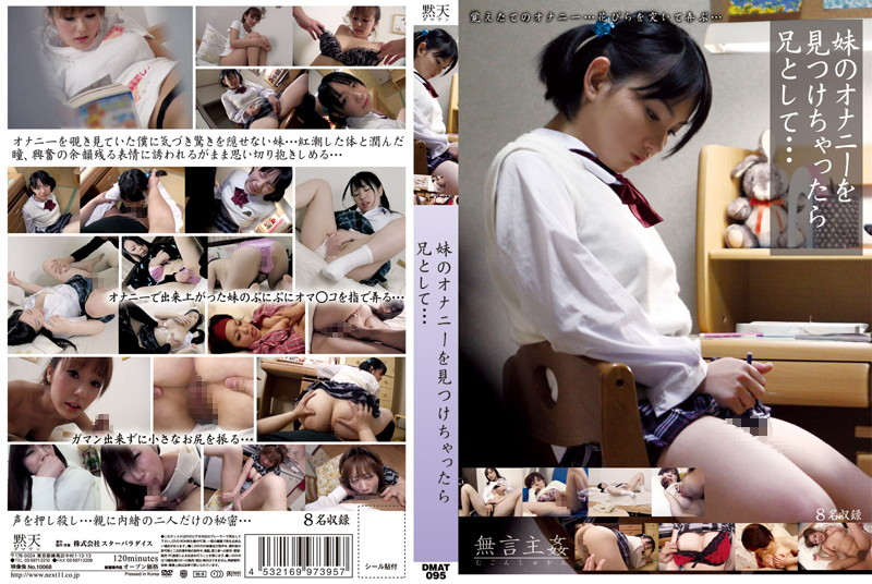 DMAT-095 download or stream.