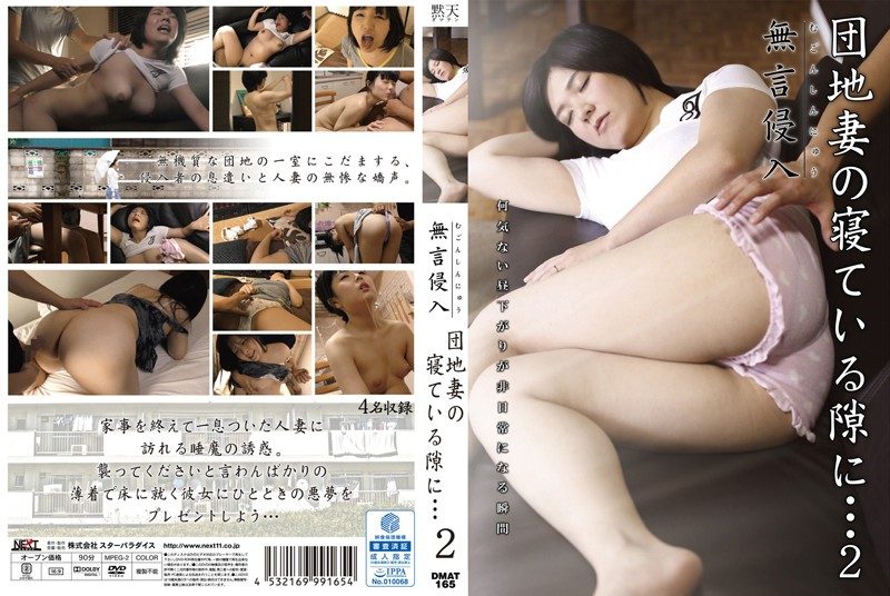 DMAT-165 download or stream.