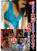 True Stories. Secretly Getting My Straight Laced Wife Drunk And Getting A Hard Cock To... 下載