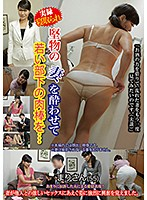 True Cuckold Stories. I Got My Strait-Laced Wife Drunk And Got My Young Subordinate To Fuck Her... Mari (55) Download