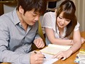 Married Private Tutor Yui Hatano preview-1