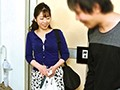 My Wife's Mother's in Town... Busty Mother-In-Law Sayuri Tsukishiro preview-2