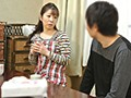 My Wife's Mother's in Town... Busty Mother-In-Law Sayuri Tsukishiro preview-5