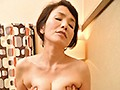 My Wife's Mother Came To Tokyo From Akita... Mother-In-Law In Her 60's. Michiko Uchihara preview-19