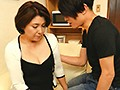 My Wife's Mother Came To Tokyo From Niigata... My Busty Mother-In-Law. Yoshimi Mizuno, 50 Years Old preview-11