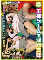 3 Schoolgirls From The Countryside Go Camping! A Game Of Truth Or Dare Turns Into Obscene Indulgences Download