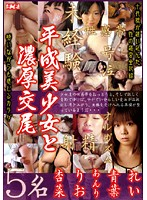 Intense Sex With a Beautiful Heisei Girl Download