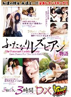 Dickgirl Lesbian Stories - 3 Couples 6 Partners 3 Hours Deluxe 下載