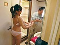 (h_254vnds03266)[VNDS-3266] Married Woman Caregiver Delivery Health Services Download 2